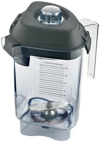 Vitamix Container Advance Behälter für 1,4 L [90255]